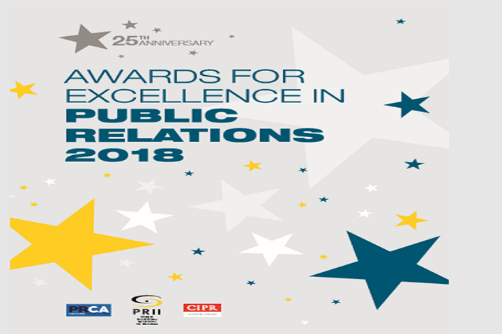 Awards for Excellence in PR 2018